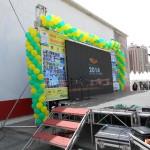 Выставка Энергия Монголии 2014_2