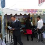 Выставка Энергия Монголии 2014_3