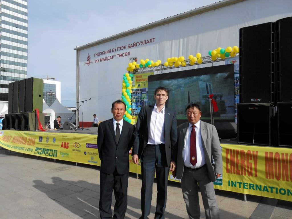 Выставка Энергия Монголии 2014_6