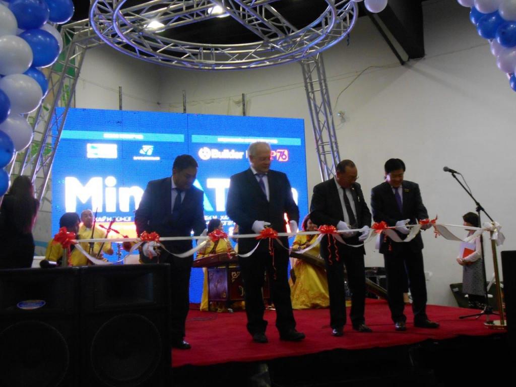 Открытие выставки мин
