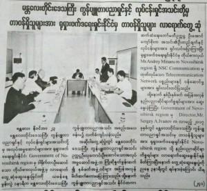 gazeta-mandalaj