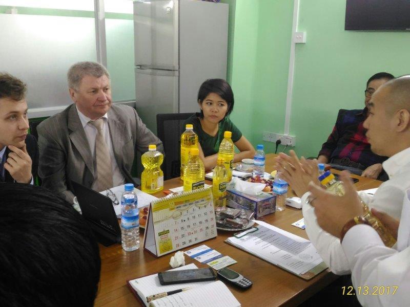 Ассоциация поставщиков масла (Мьянма)