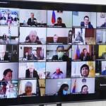 Онлайн встреча